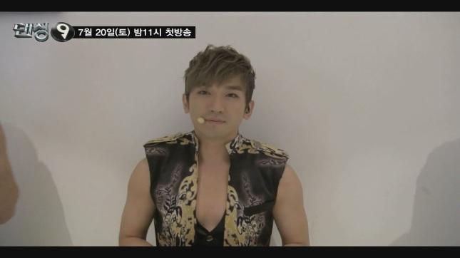 [Dancing9] Lee MinWoo_master[15-15-15]