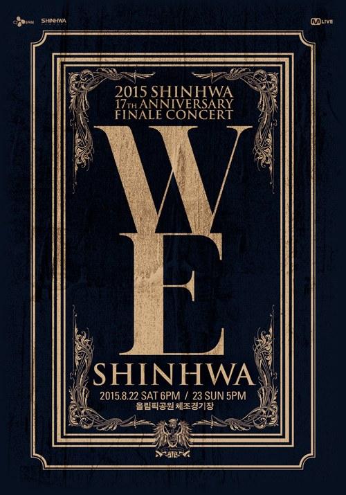 c2015weSHINHWA_logo